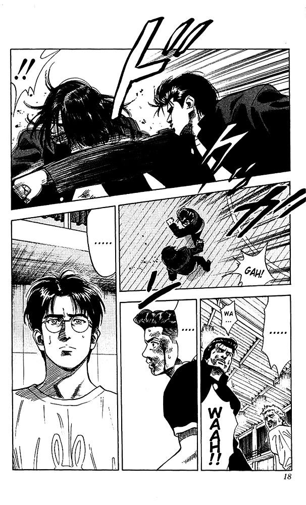 Slam Dunk Chapter 63  Online Free Manga Read Image 16