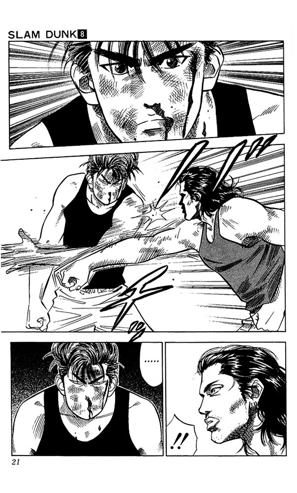 Slam Dunk Chapter 63  Online Free Manga Read Image 19