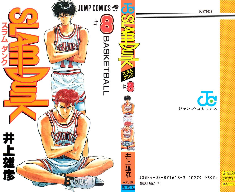Slam Dunk Chapter 63  Online Free Manga Read Image 24