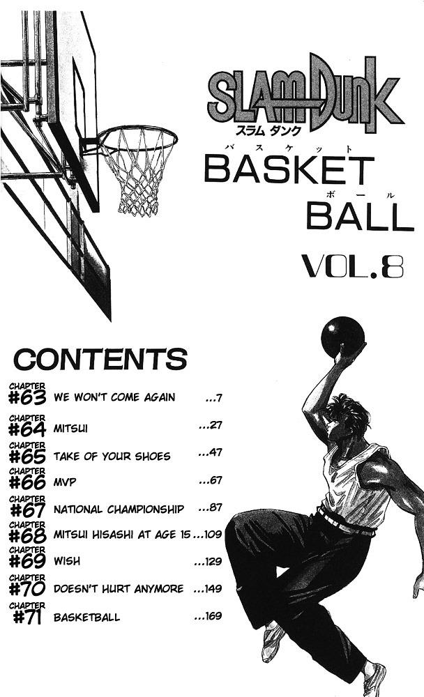 Slam Dunk Chapter 63  Online Free Manga Read Image 4