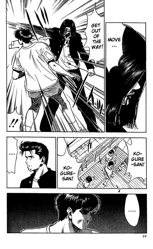 Slam Dunk Chapter 64  Online Free Manga Read Image 17