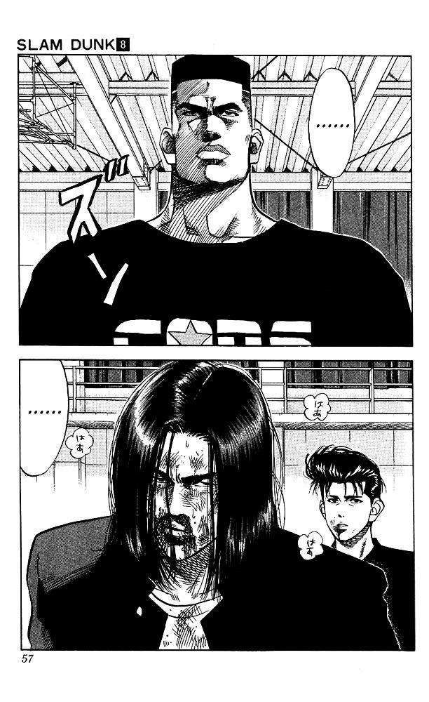 Slam Dunk Chapter 65  Online Free Manga Read Image 11