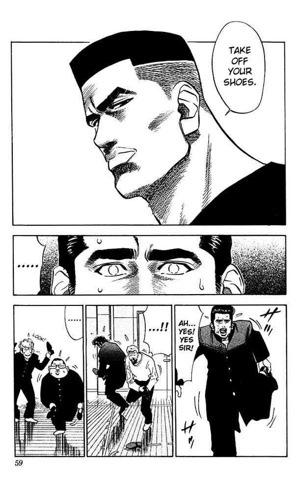 Slam Dunk Chapter 65  Online Free Manga Read Image 13