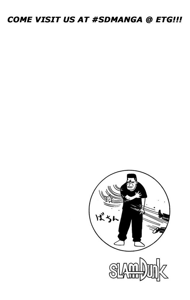 Slam Dunk Chapter 65  Online Free Manga Read Image 20