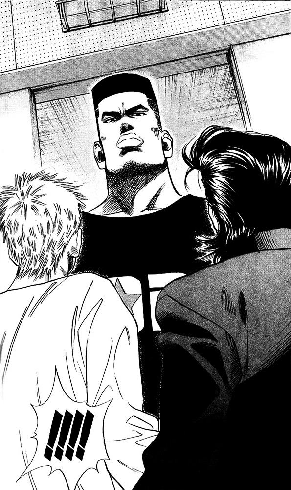 Slam Dunk Chapter 65  Online Free Manga Read Image 4