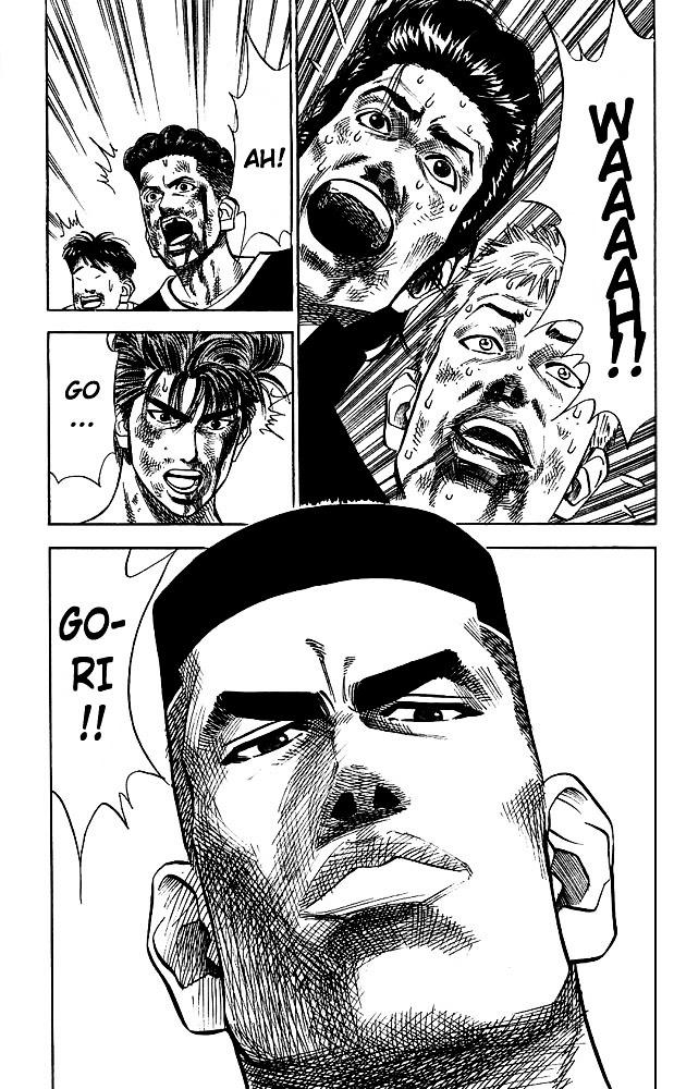 Slam Dunk Chapter 65  Online Free Manga Read Image 5