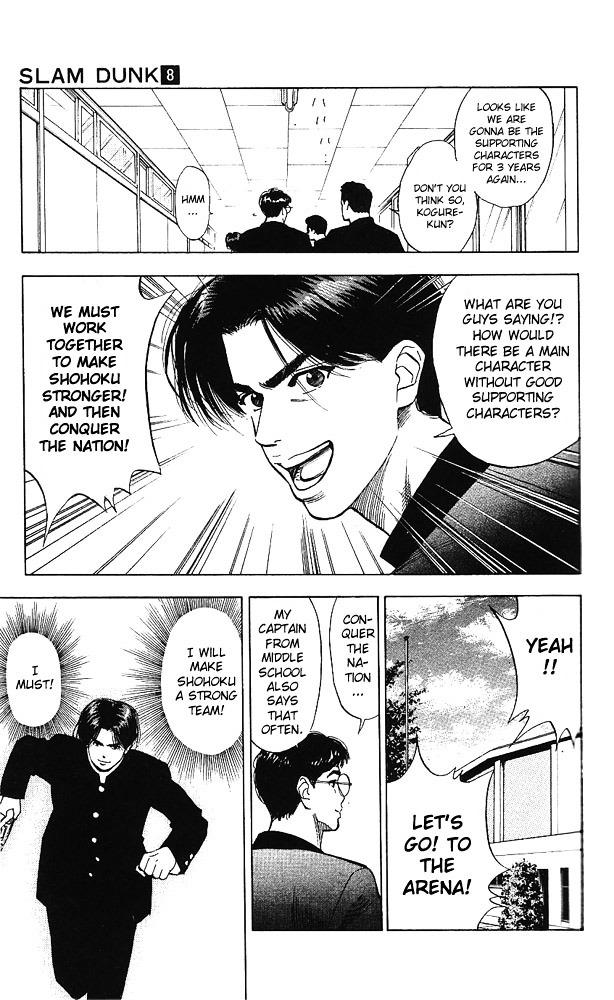 Slam Dunk Chapter 66  Online Free Manga Read Image 15