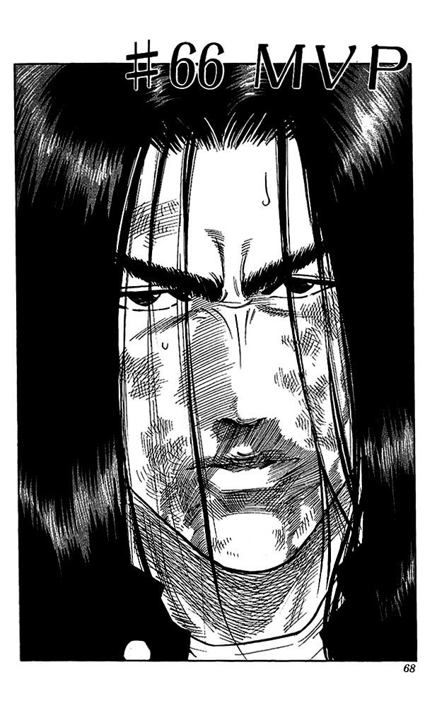 Slam Dunk Chapter 66  Online Free Manga Read Image 2