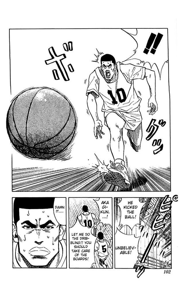 Slam Dunk Chapter 67  Online Free Manga Read Image 16