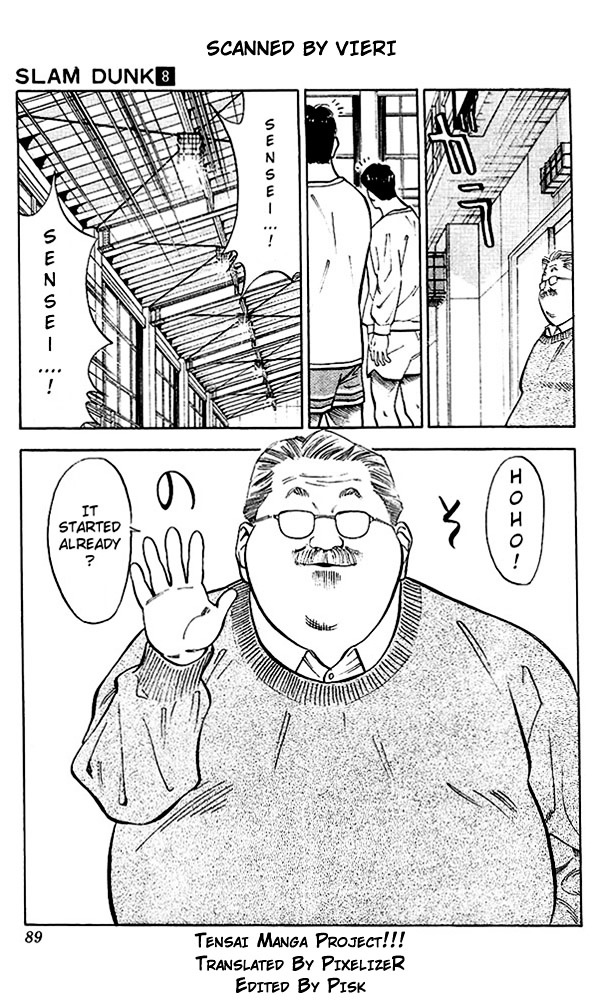 Slam Dunk Chapter 67  Online Free Manga Read Image 3