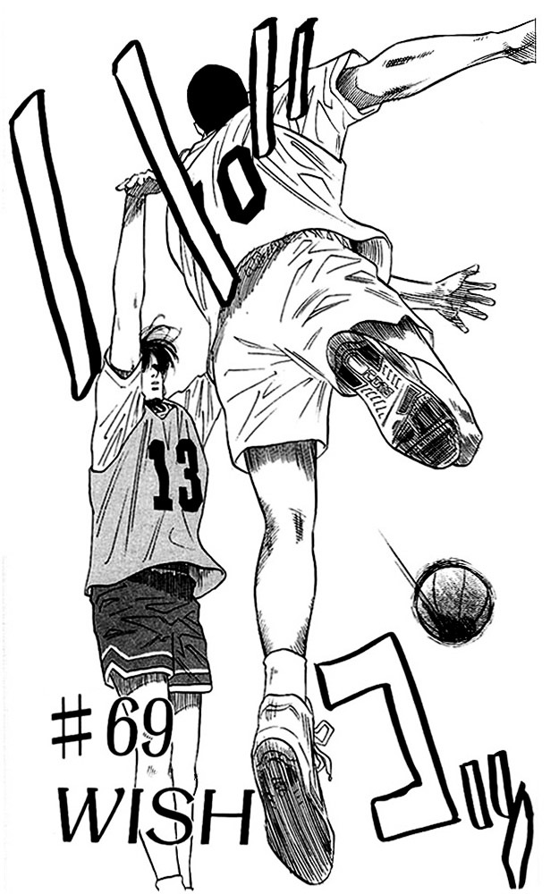 Slam Dunk Chapter 69  Online Free Manga Read Image 1