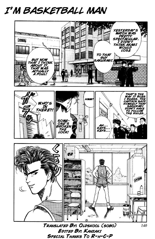 Slam Dunk Chapter 7  Online Free Manga Read Image 1