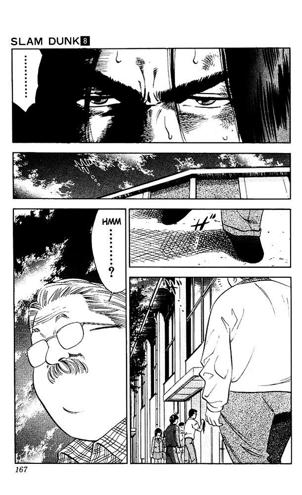 Slam Dunk Chapter 70  Online Free Manga Read Image 19