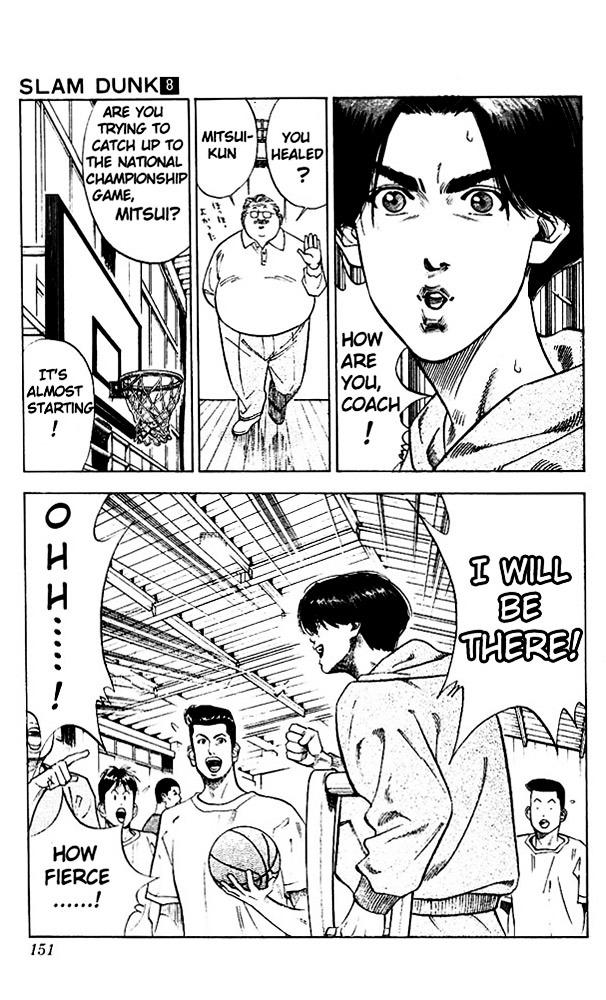 Slam Dunk Chapter 70  Online Free Manga Read Image 3