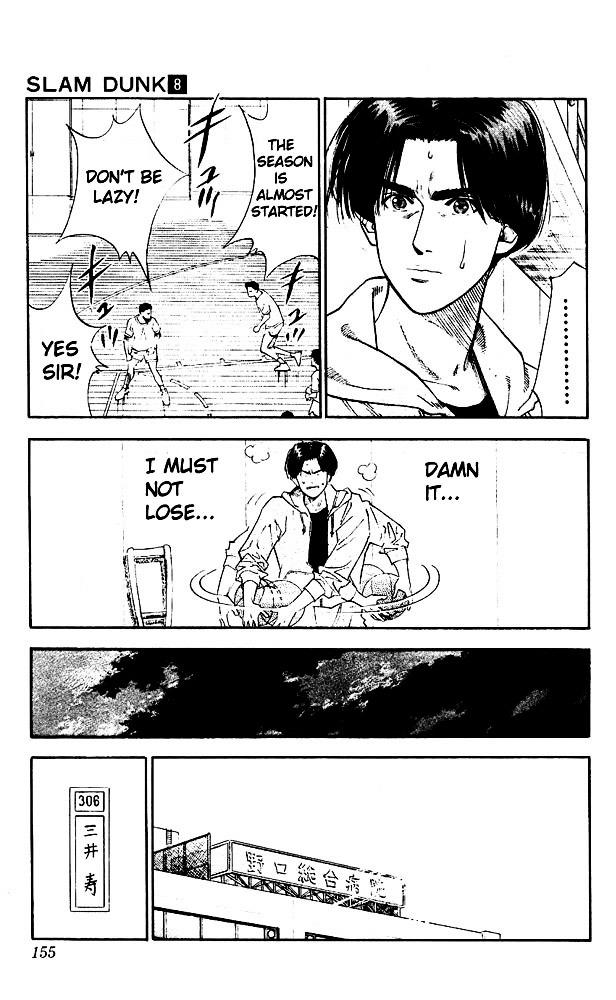 Slam Dunk Chapter 70  Online Free Manga Read Image 7
