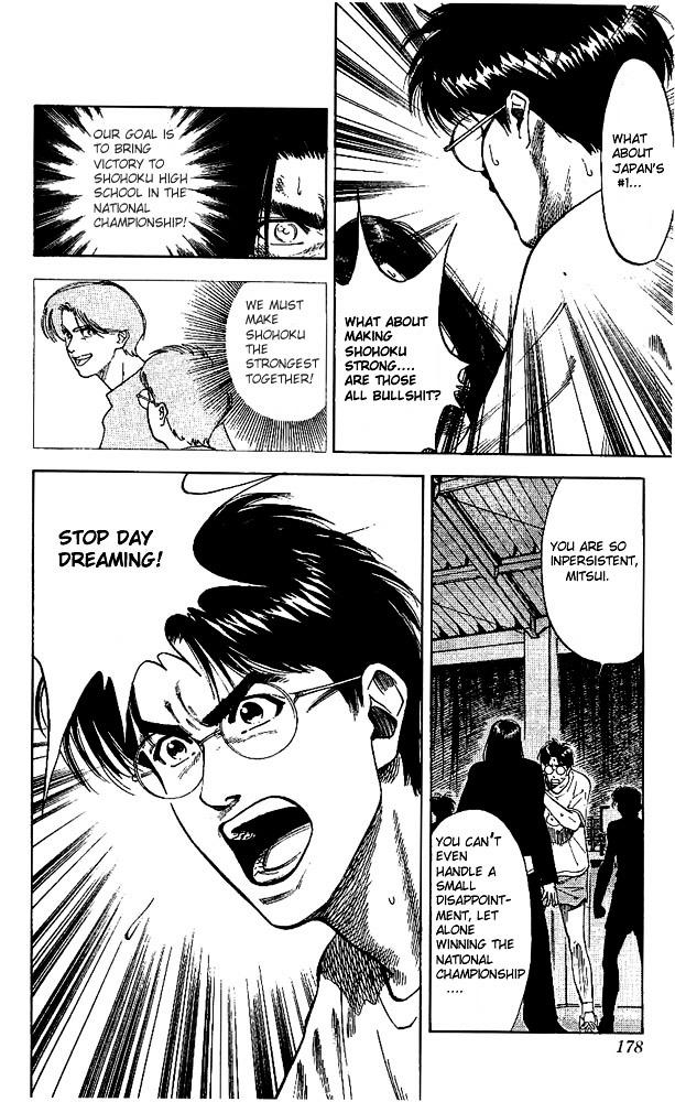 Slam Dunk Chapter 71  Online Free Manga Read Image 10