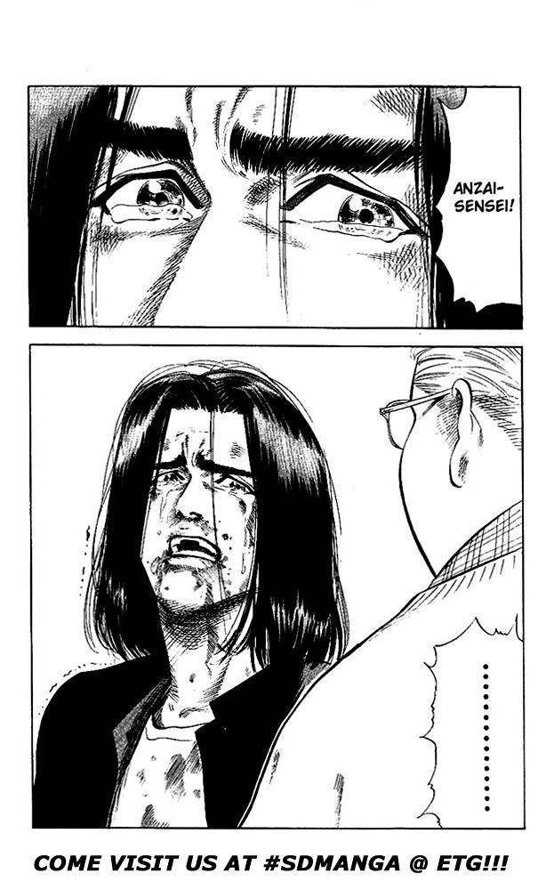 Slam Dunk Chapter 71  Online Free Manga Read Image 17