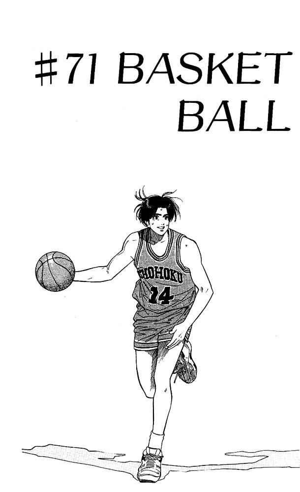 Slam Dunk Chapter 71  Online Free Manga Read Image 2