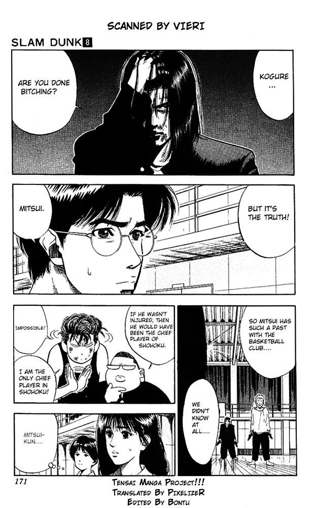 Slam Dunk Chapter 71  Online Free Manga Read Image 3