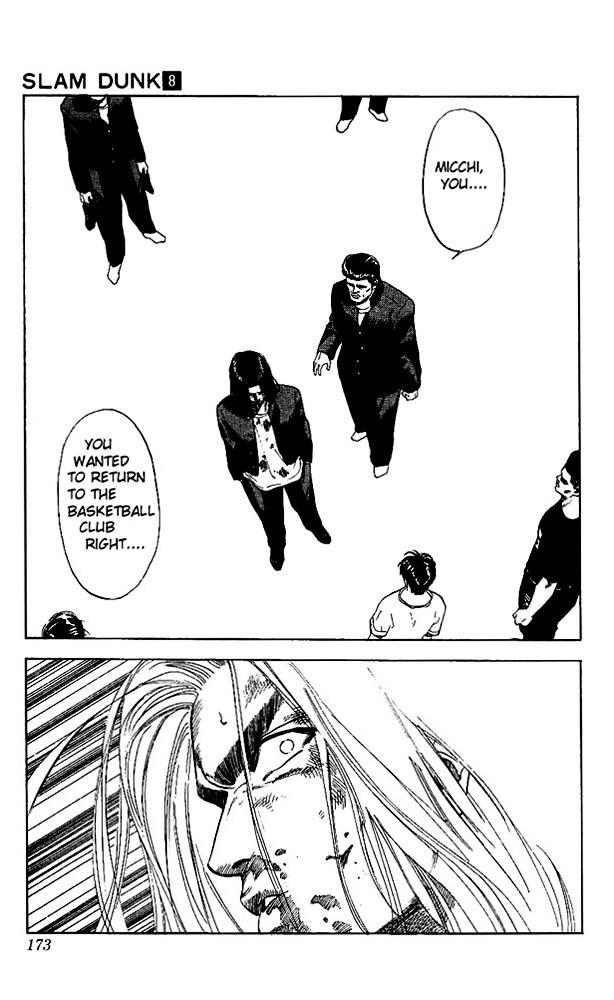 Slam Dunk Chapter 71  Online Free Manga Read Image 5