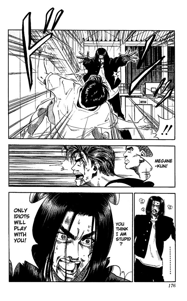 Slam Dunk Chapter 71  Online Free Manga Read Image 8