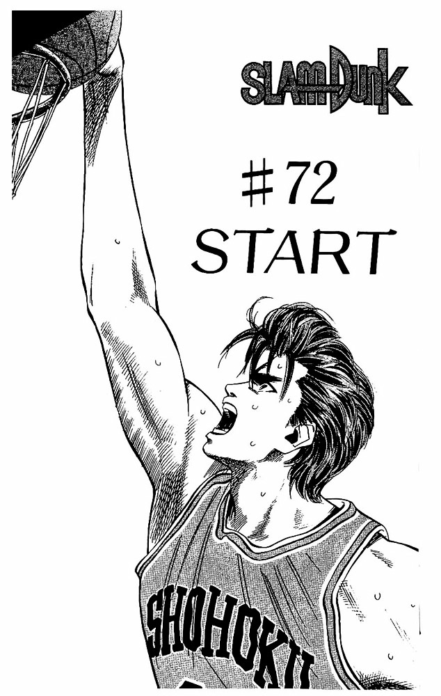 Slam Dunk Chapter 72  Online Free Manga Read Image 5