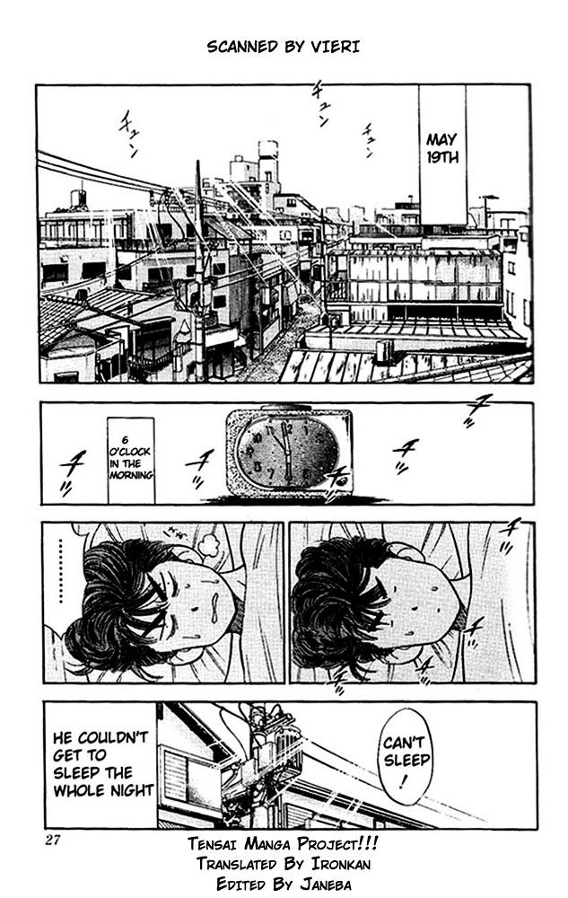 Slam Dunk Chapter 73  Online Free Manga Read Image 1