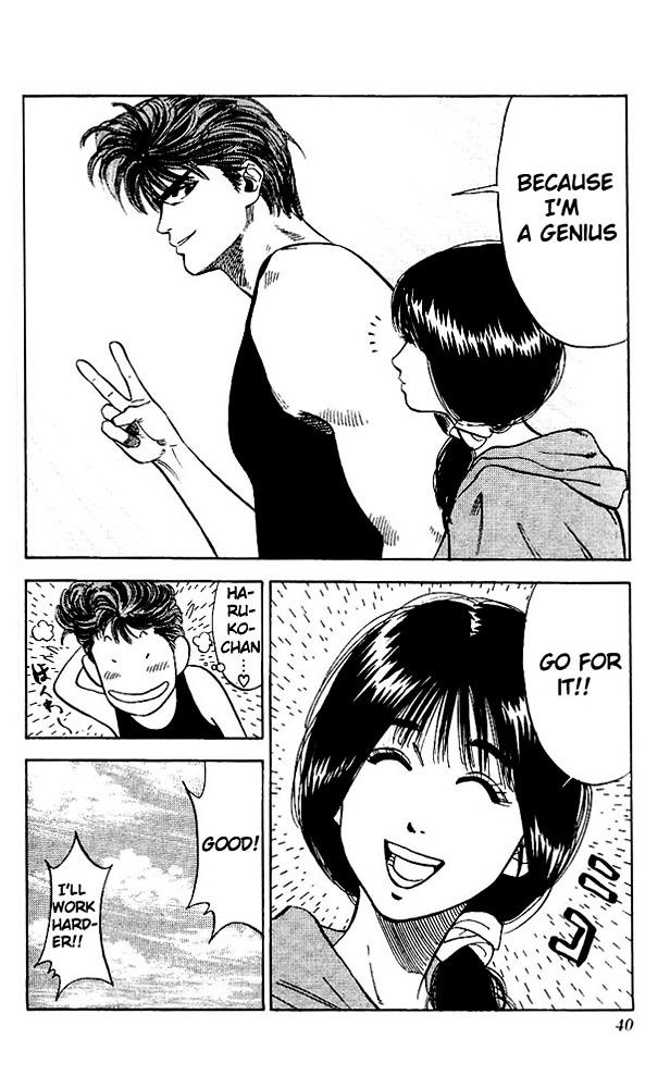 Slam Dunk Chapter 73  Online Free Manga Read Image 13