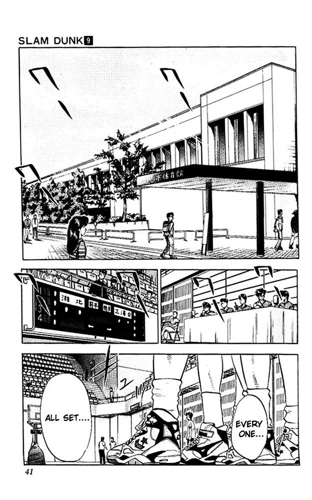 Slam Dunk Chapter 73  Online Free Manga Read Image 14