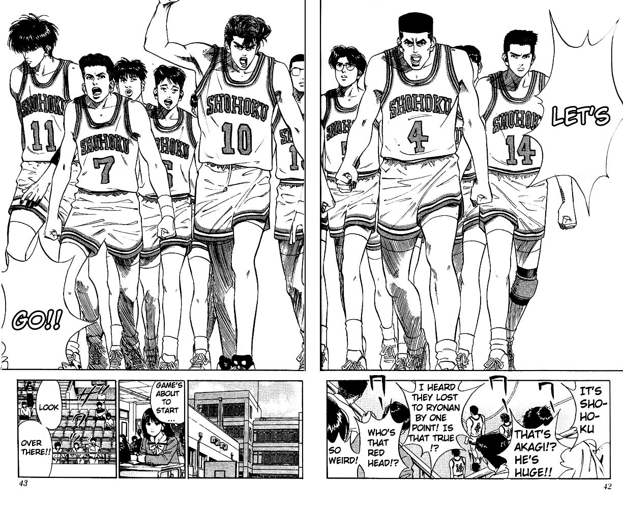 Slam Dunk Chapter 73  Online Free Manga Read Image 15