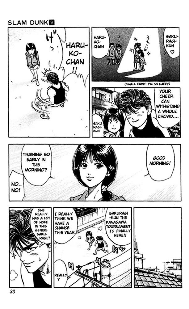 Slam Dunk Chapter 73  Online Free Manga Read Image 6
