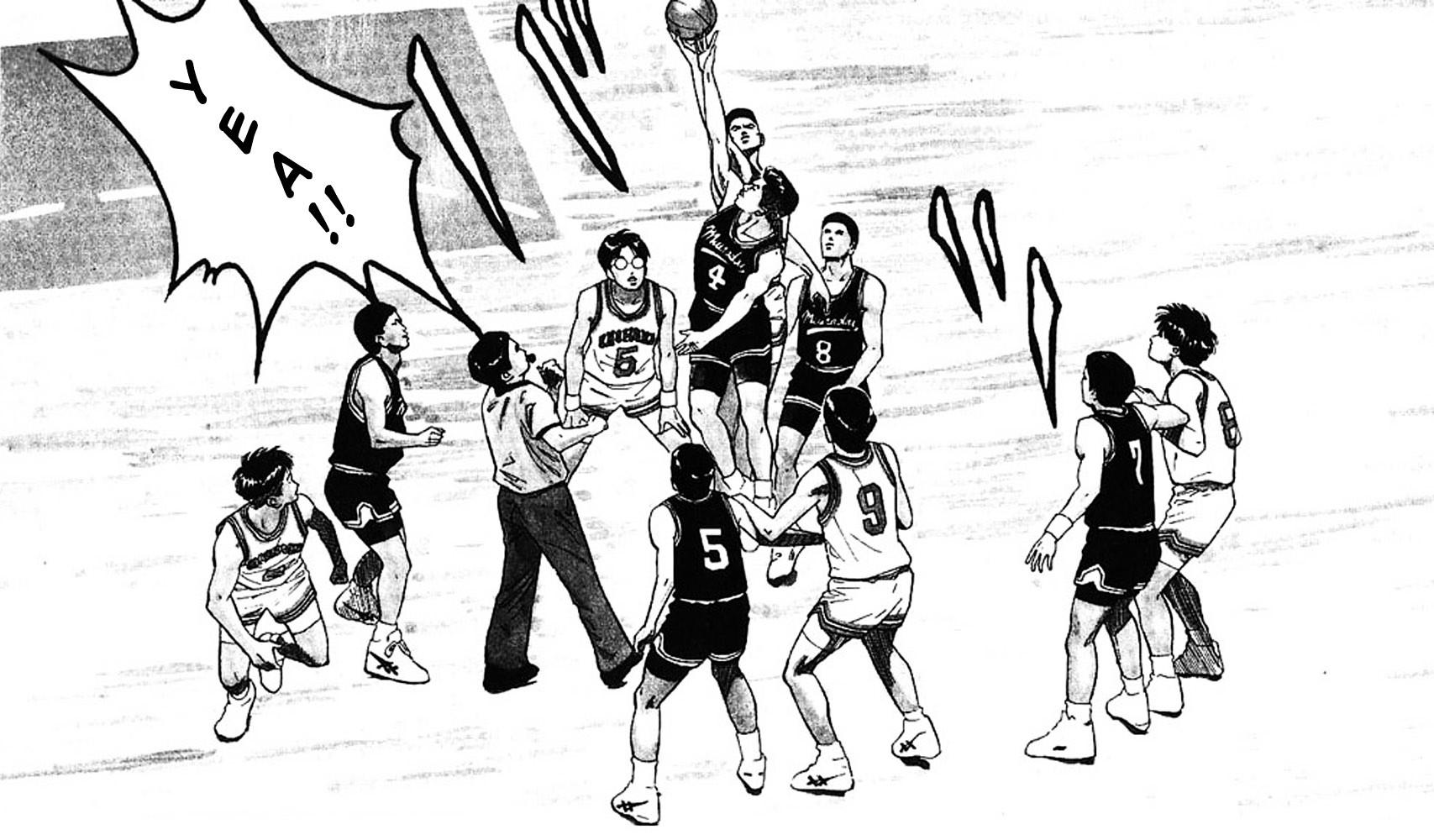 Slam Dunk Chapter 74  Online Free Manga Read Image 3