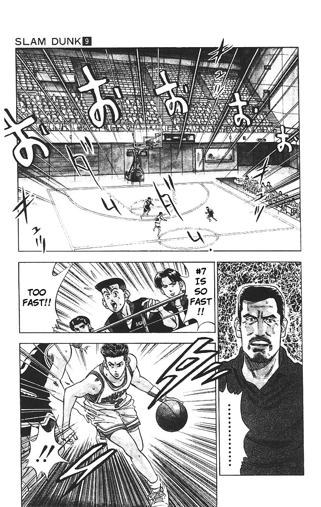 Slam Dunk Chapter 75  Online Free Manga Read Image 10