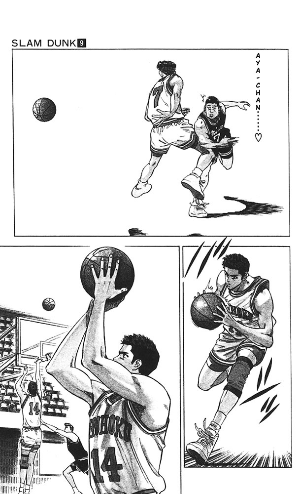 Slam Dunk Chapter 75  Online Free Manga Read Image 12