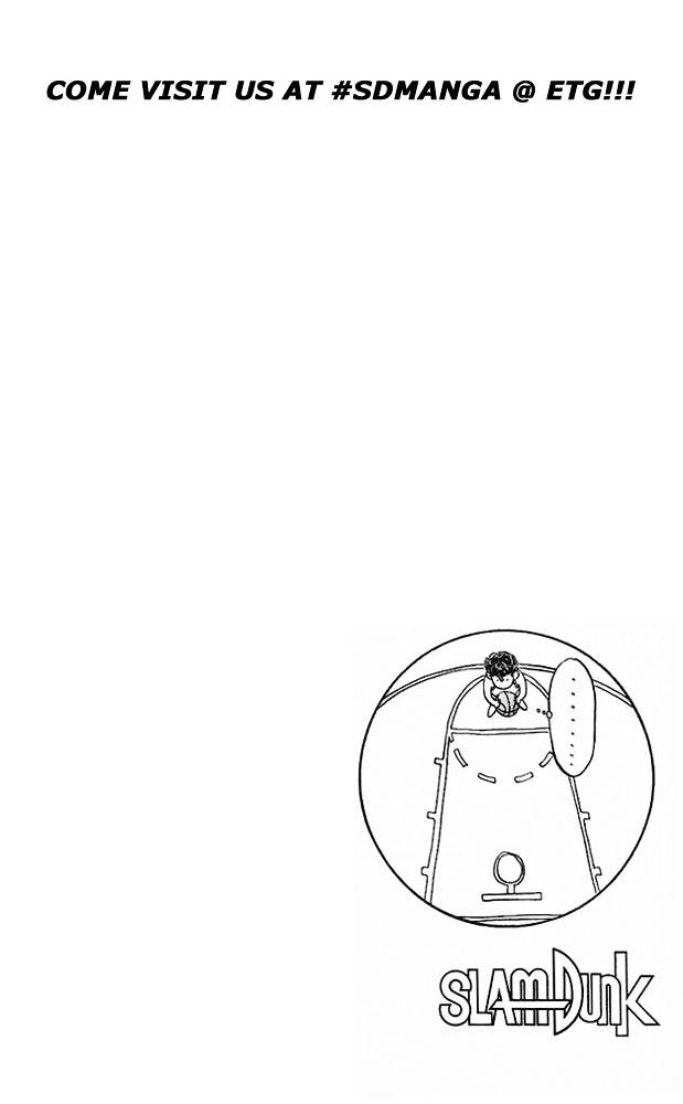 Slam Dunk Chapter 75  Online Free Manga Read Image 19