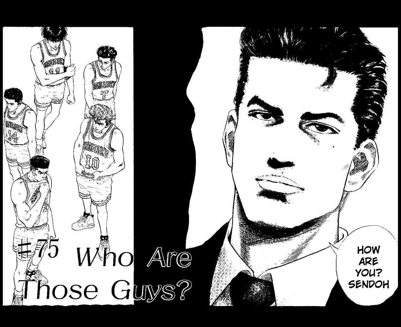 Slam Dunk Chapter 75  Online Free Manga Read Image 2