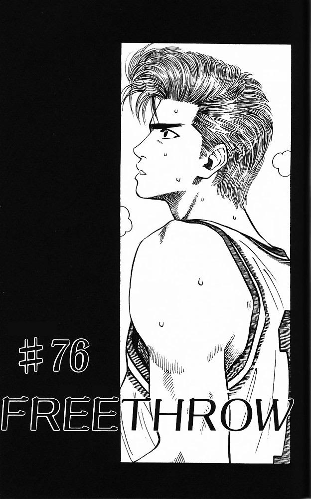 Slam Dunk Chapter 76  Online Free Manga Read Image 1