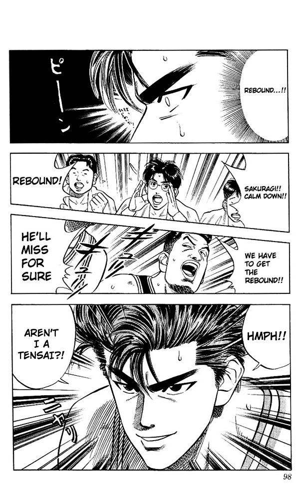 Slam Dunk Chapter 76  Online Free Manga Read Image 12