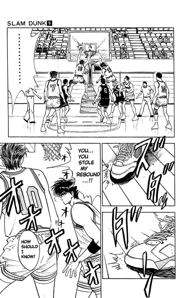 Slam Dunk Chapter 76  Online Free Manga Read Image 18