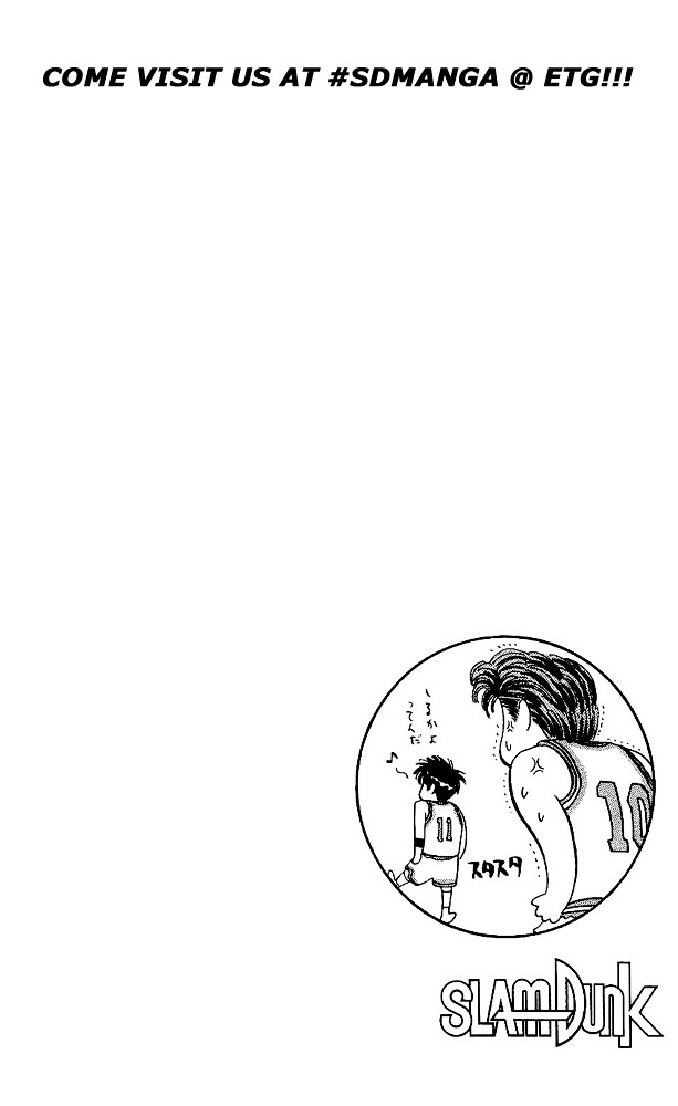 Slam Dunk Chapter 76  Online Free Manga Read Image 19