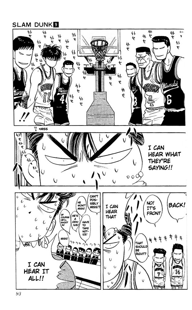 Slam Dunk Chapter 76  Online Free Manga Read Image 7