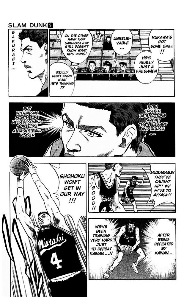 Slam Dunk Chapter 77  Online Free Manga Read Image 5