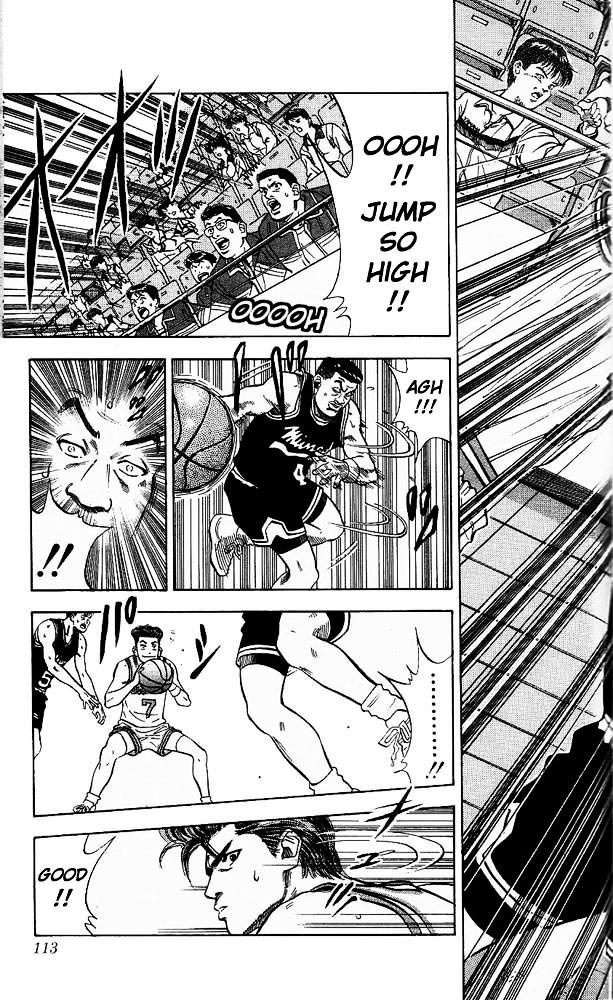 Slam Dunk Chapter 77  Online Free Manga Read Image 7