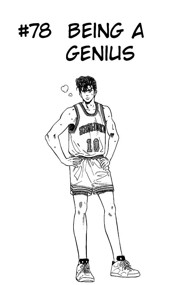 Slam Dunk Chapter 78  Online Free Manga Read Image 1