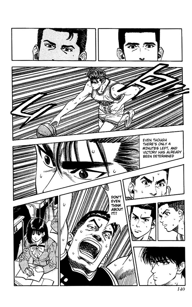 Slam Dunk Chapter 78  Online Free Manga Read Image 13