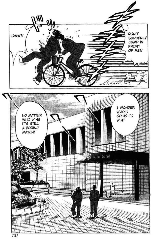Slam Dunk Chapter 78  Online Free Manga Read Image 5