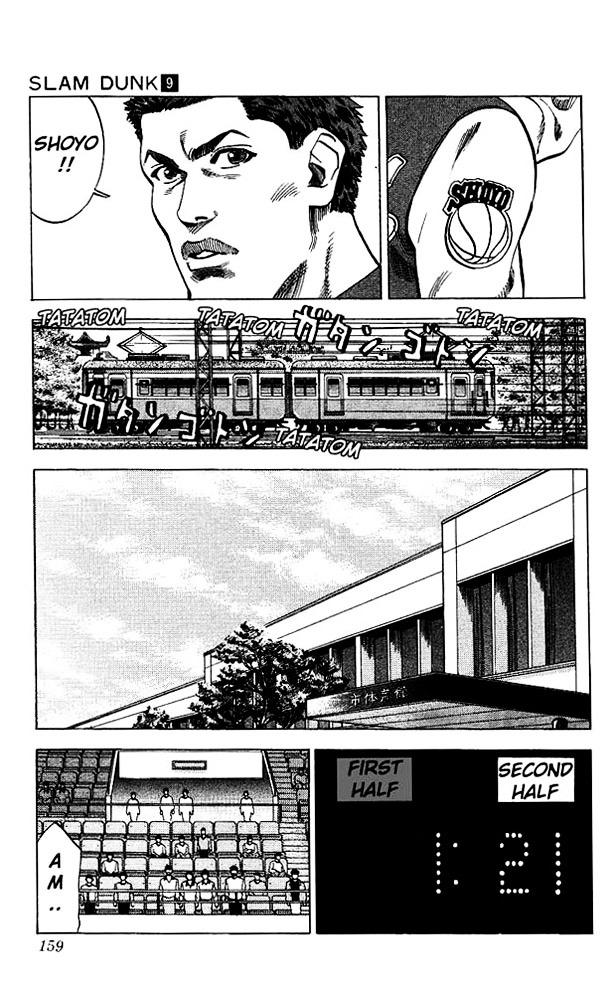 Slam Dunk Chapter 79  Online Free Manga Read Image 11