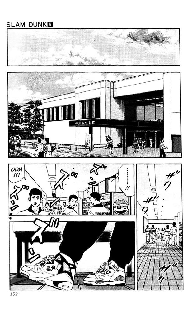 Slam Dunk Chapter 79  Online Free Manga Read Image 6