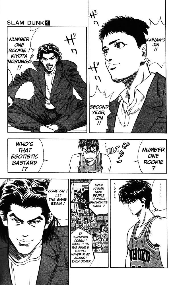 Slam Dunk Chapter 79  Online Free Manga Read Image 9