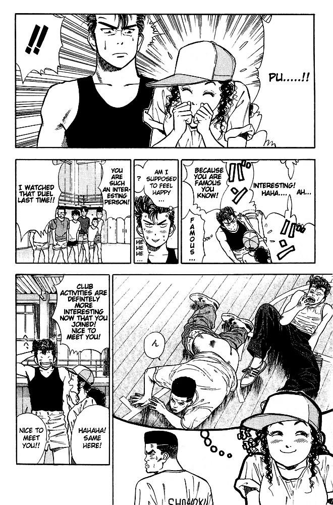 Slam Dunk Chapter 8  Online Free Manga Read Image 13